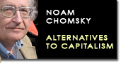 Noam alternatives